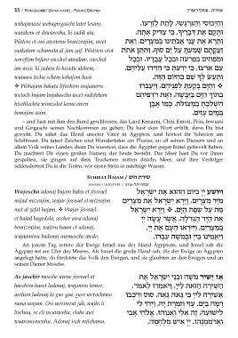 Page 37 - Siddur Online für Wochentage - Schomer Jisrael