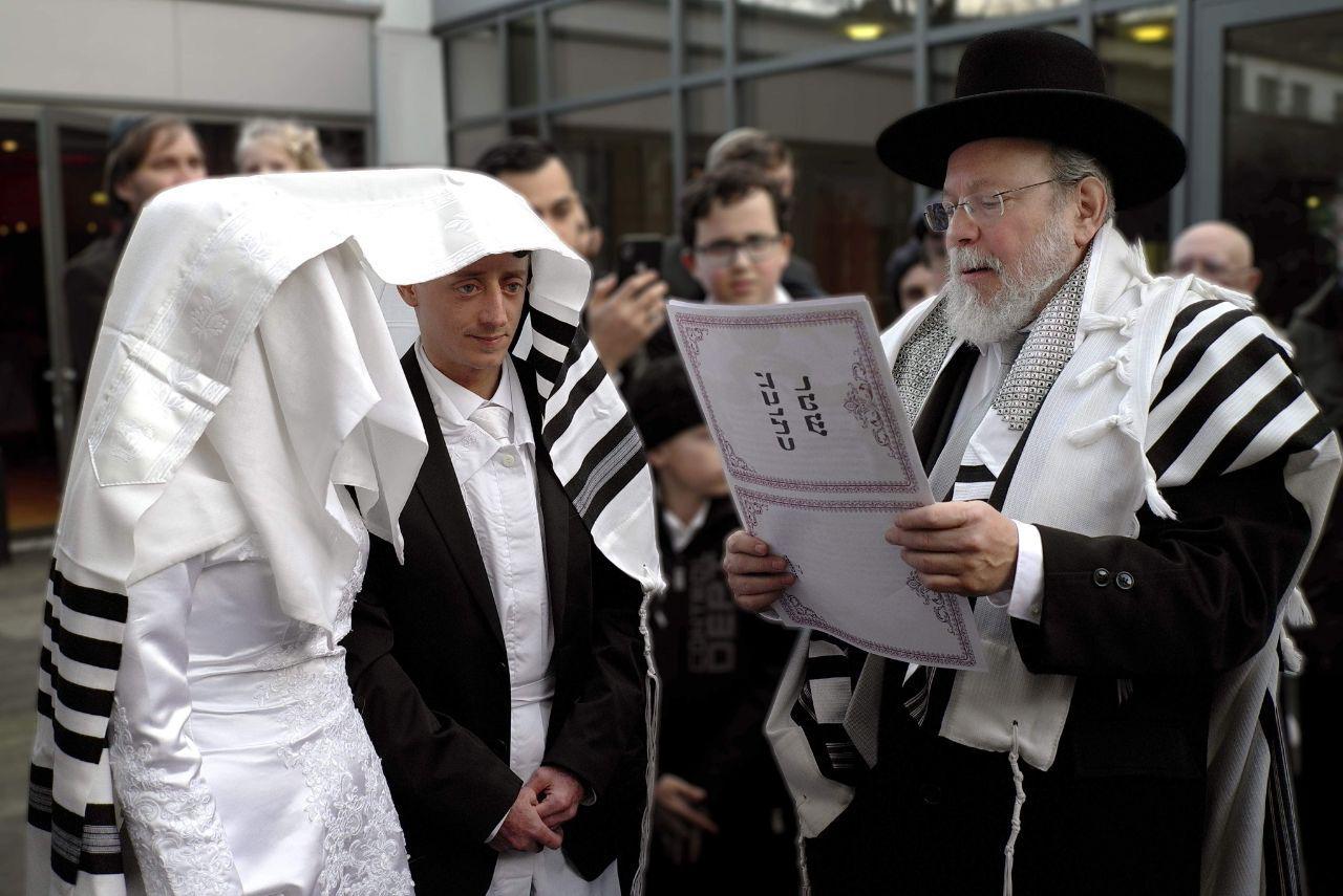 jüdische hochzeit name
