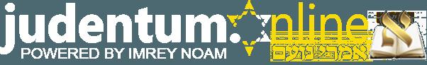 Judentum und Imrey Noam